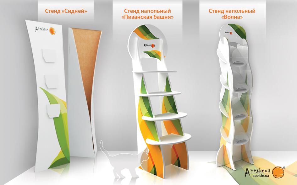 Поэтапные поделки из пластиковых бутылок