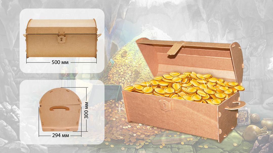 Как сделать сундук с сокровищами из картона